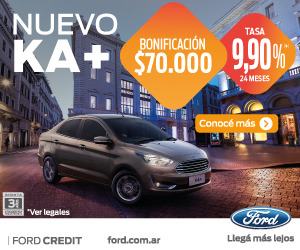 Ford_KA+|AlCPL