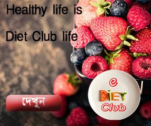 Diet Club - Robi&Airtel